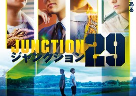 Junction-29