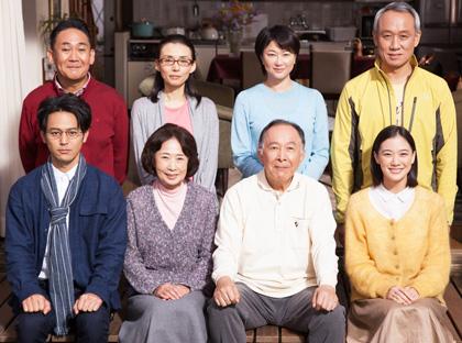 KAZOKU-WA-TSURAIYO