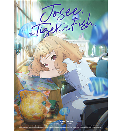 Josee The Tiger And The Fish Shochiku Films